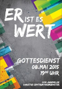 eristeswert
